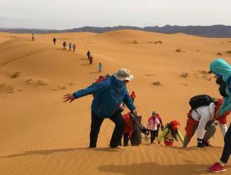 """""""生命能量""""沙漠亲子夏令营 图片素材_22.jpg"""