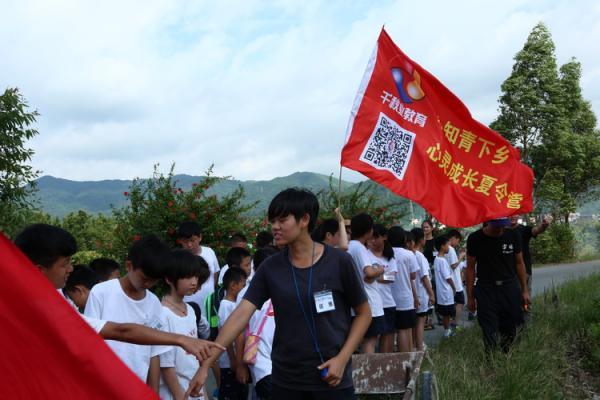 2016千秋业教育 小知青下乡 NLP特种兵夏令营 原始图片精选_002.JPG